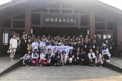 云南大学EMBA学员赴遵义接受革命传统教育