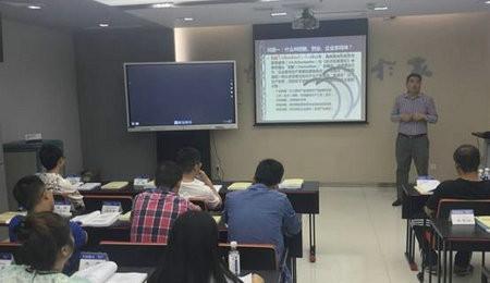 电子科技大学EMBA《创新与企业家精神》课程圆满结束