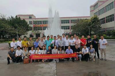 华南理工大学EMBA联合会系列活动走进好迪集团圆满举行