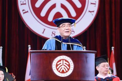 海闻院长在北京大学汇丰商学院2018年毕业典礼上的致辞