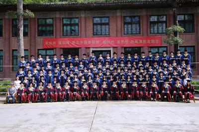 华南理工大学EMBA2018届毕业典礼暨学位授予仪式圆满举行