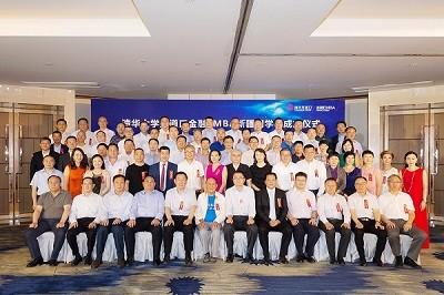 清华五道口EMBA新疆同学会成立