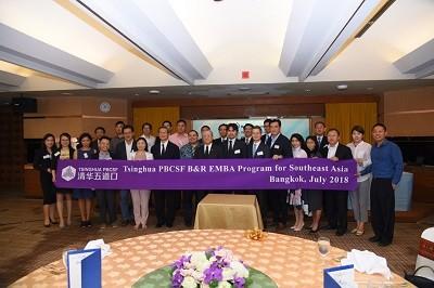 清华五道口EMBA东南亚项目首期班走进泰国