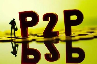 浙江大学EMBA:加强风险整治,重塑P2P行业信心