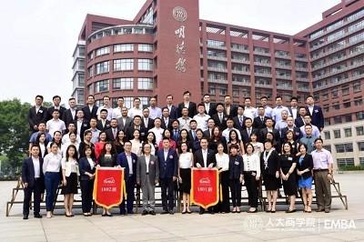 """""""百战归来仍是少年""""——记人民大学EMBA2018级开学典礼"""