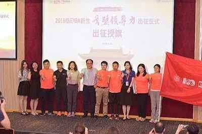 上海交通大学EMBA:商场竞技意未尽,戈壁扬沙启征程