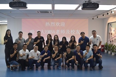 哈工大EMBA(深圳班)第二期读书分享会活动成功举行