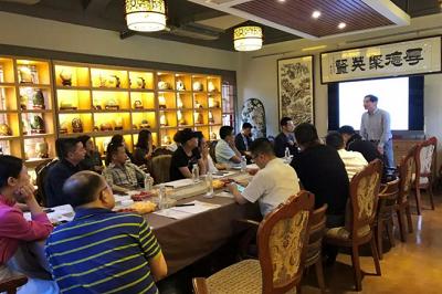 湖南大学EMBA金融投资协会与金融1班学习型沙龙活动成功举行