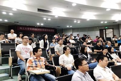 哈尔滨工业大学EMBA创新创业讲坛