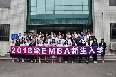 西北大学EMBA 2018级开学典礼隆重举行