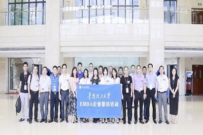 华工EMBA企业参访活动走进视源电子