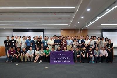 上海交大EMBA走进苏州人工智能研究院探秘人工智能