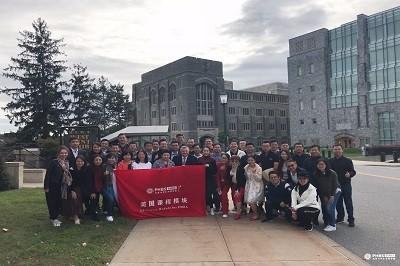 北大汇丰商学院EMBA2018年美国课程顺利开展