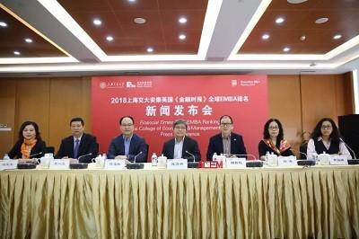 上海交大安泰EMBA位列全球第8,连续四年稳居FT全球10强