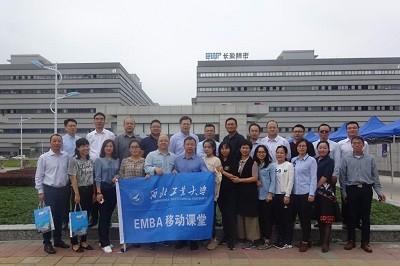 西北工业大EMBA走入广东长盈精密和三航军民融合创新研究院