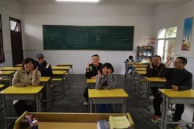人大商学院EMBA1307班级成立五周年 | 贵州铜仁骆象小学捐赠爱心之旅
