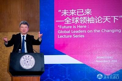 """清华五道口EMBA""""未来已来""""系列讲座——全球主要风险与应对"""