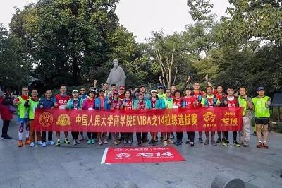 人大EMBA戈14首次拉练—杭州站