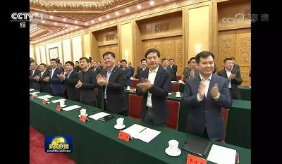谈剑峰参加近日在京举行的民营企业座谈会