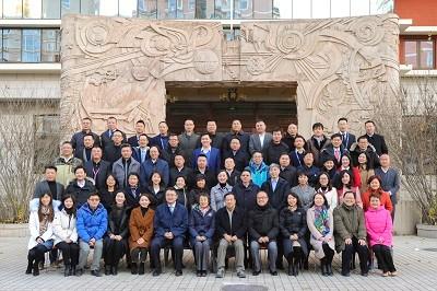 清华五道口EMBA健康中国产业领袖项目开课