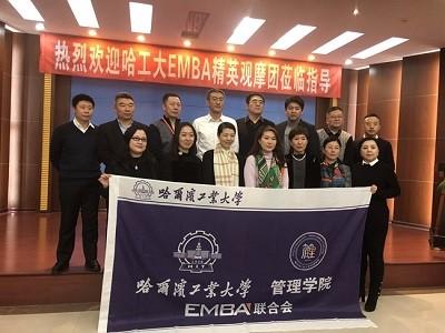 哈工大EMBA联合会代表团亚布力之行精彩回顾