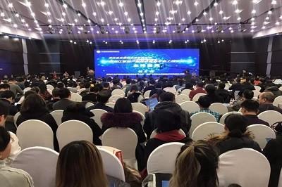 哈工大EMBA联合会代表应邀出席第二届龙江民营经济发展论坛