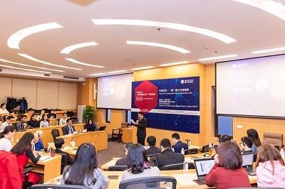 """清华大学EMBA讲座——中亚视角下的""""一带一路""""倡议"""