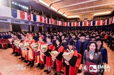 兴商学·新境界 | 上海交大EMBA2018届毕业典礼暨新年晚会圆满举行
