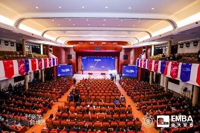 2019上海交通大学EMBA新年论坛:科技驱动产业进化 新旧动能转化决定中国经济未来