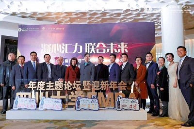 2019四川大学EMBA校友会迎新年会盛大举行