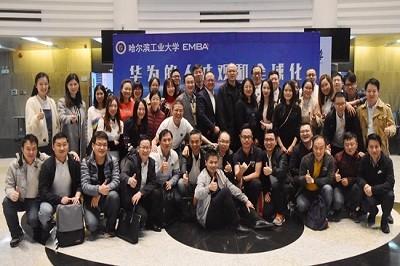 哈工大EMBA创新创业讲坛在深圳校区举行