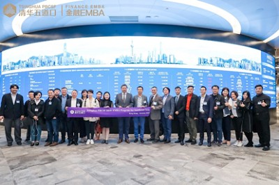 """清华五道口EMBA """"一带一路""""东南亚项目首期班学生开启香港模块学"""