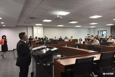 北大汇丰EMBA探讨企业劳动用工盲点及风险管理