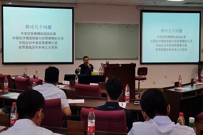 中国人民大学商学院EMBA第五场招生开放日圆满落幕