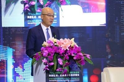 新加坡国立大学第11届黄祖耀新中金融与银行业论坛圆满落幕