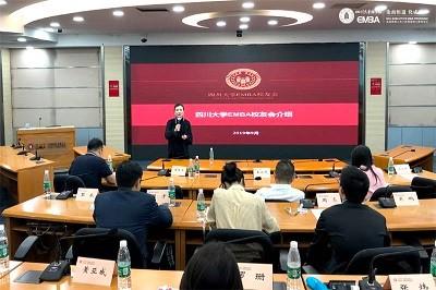 传承使命 共铸辉煌——四川大学商学院EMBA2019级开学典礼隆重举行