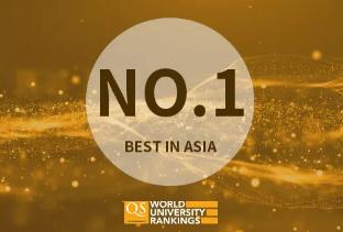 QS亚洲大学2020排行榜|新加坡国立大学再次蝉联亚洲第一!