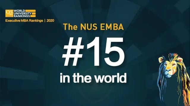 祝贺新加坡国立大学EMBA跃居全球15!全球前20名唯一中文项目 | 最新QS排名今日揭晓