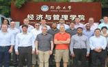 """同济大学经济与管理学院举办""""中国绿色能源""""短期研讨课程"""