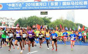 北京理工大学EMBA学员参加黄河口国际马拉松赛