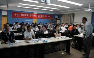 2015级内蒙古大学EMBA师生游学云南大学
