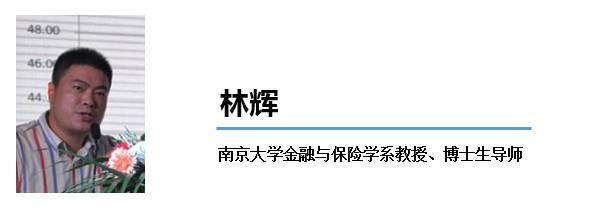 南京大学EMBA课程预告2