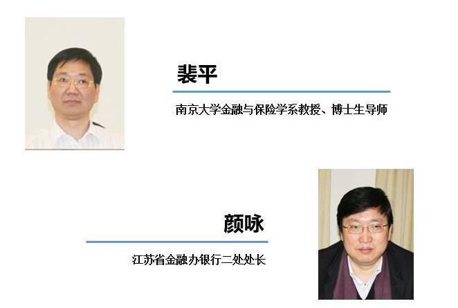 南京大学EMBA课程预告3