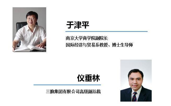 南京大学EMBA课程预告5