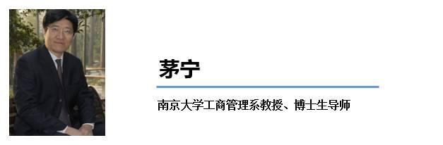 南京大学EMBA课程预告6