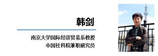 南京大学EMBA课程预告9