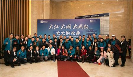 长江商学院EMBA27期2班武汉游学记:烟花三月下鄂州