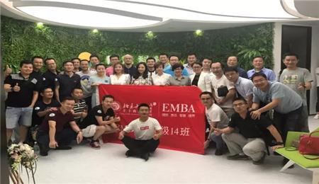 北大汇丰EMBA14班师生走进网旭科技