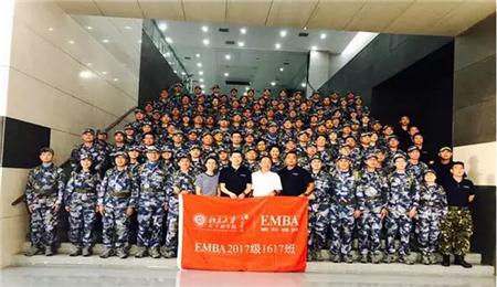 北大汇丰EMBA2017级1617班军事拓展圆满结营