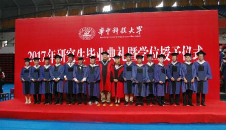 华中科技大学EMBA毕业典礼隆重举行